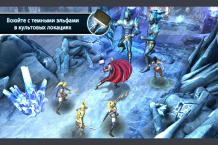 Thor 2 - oficjalna gra
