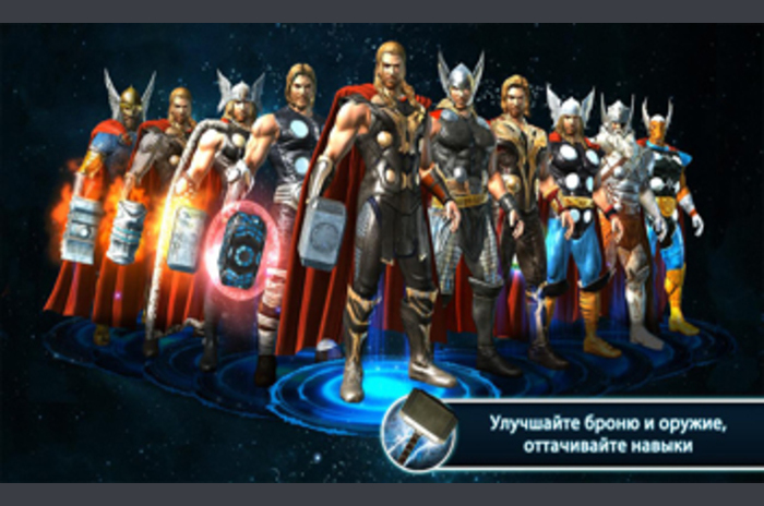 Thor 2 - the official game