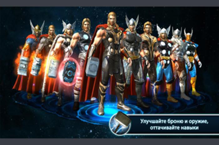 Thor 2 - het officiële spel