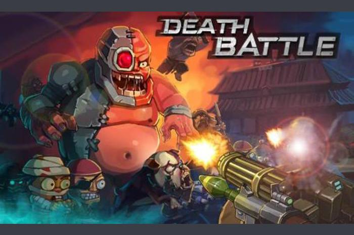 bataille de mort