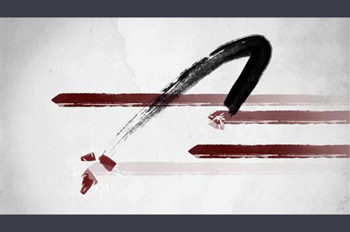 svärd