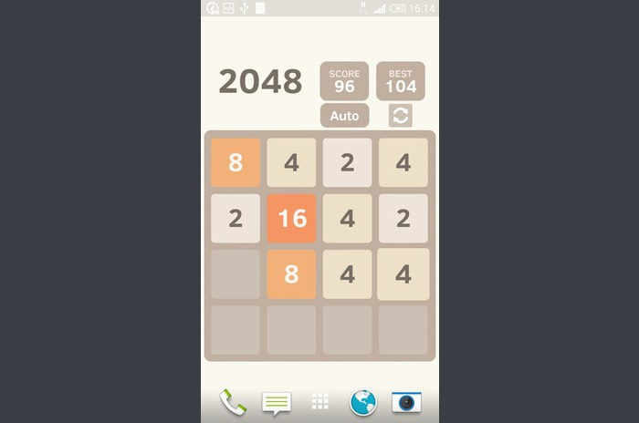 2048 Live Wallpapers