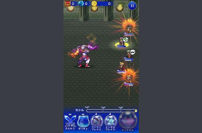 Final Fantasy: portarul Înregistrare