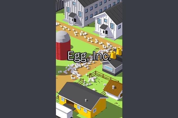 ไข่, Inc