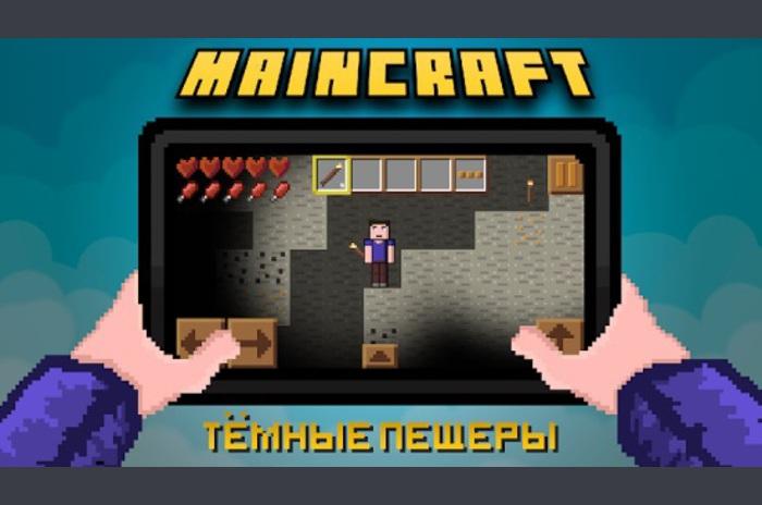 MainCraft-2D-การอยู่รอด