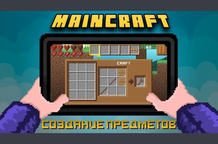 MainCraft-2D-opstanak