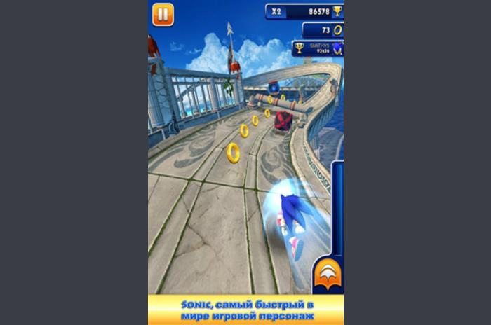 Dash de Sonic