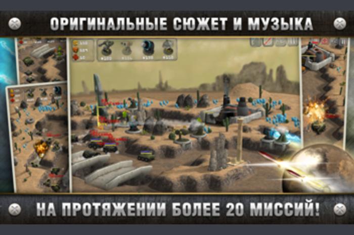 Totalt Defense 3D
