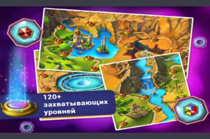 Bijuteriile Lost - Match 3 Puzzle