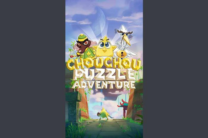 Chouchou: puzzle kaland