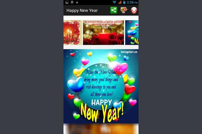 An Nou Fericit 2017 Salutări