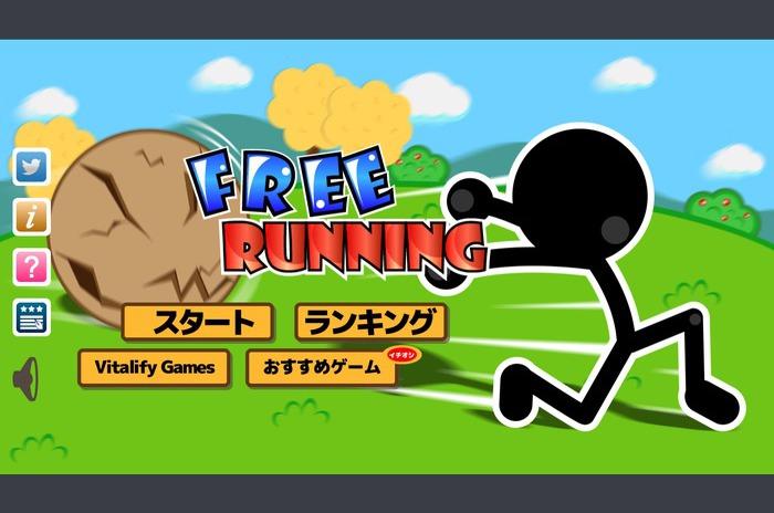 Szabadon futó