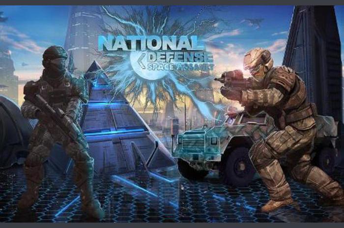 الدفاع الوطني: الاعتداء الفضاء