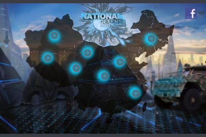 Défense nationale: Espace assaut