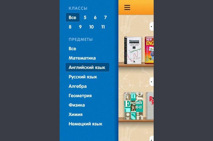 GDZ Otbet.ru