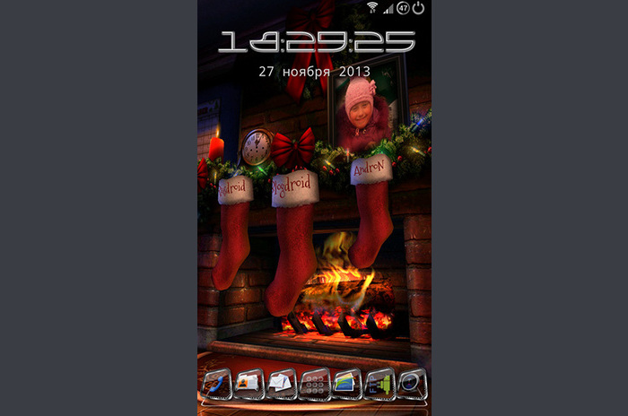 Christmas HD LWP