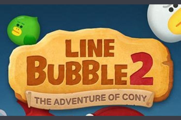 Linija mjehurić 2: avantura Cony