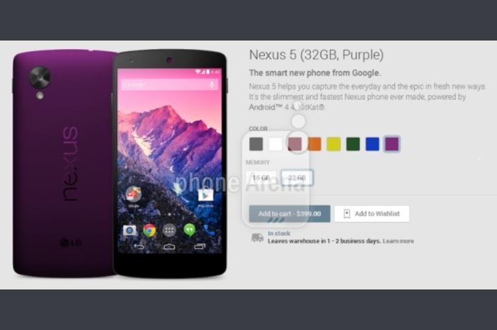 มาร์ทโฟน LG Nexus 5 จะสามารถใช้ได้ใน 6 สีมากขึ้น