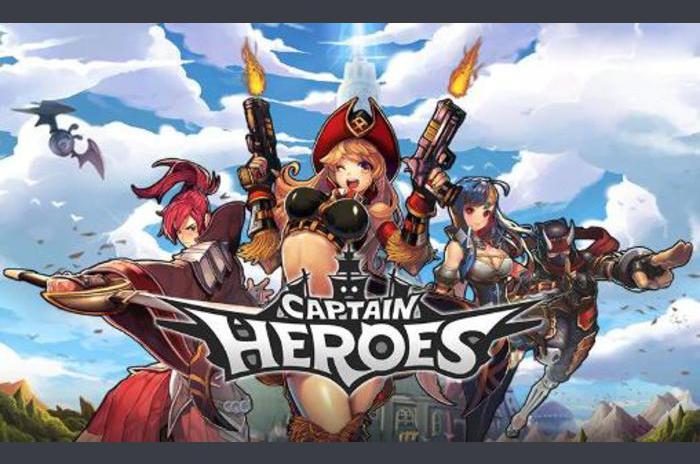 Kapetan heroji: Pirate potraga