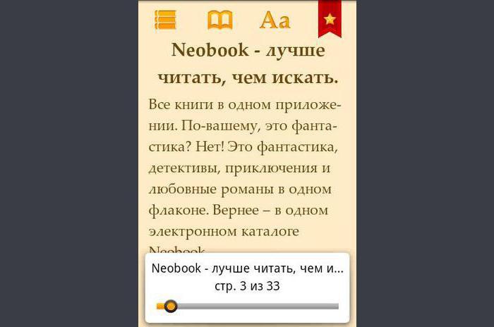 Azazel, Boris Akunin