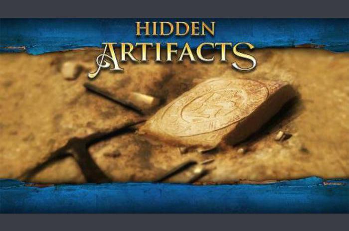 Artefactos ocultos