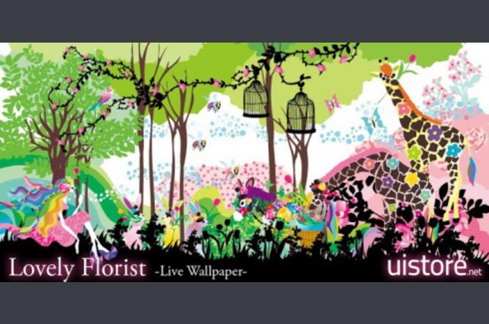 Lovely Florist LWallpaper Gratis